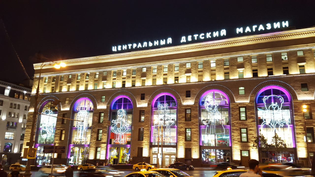 One of the largest toy stores in Moscow