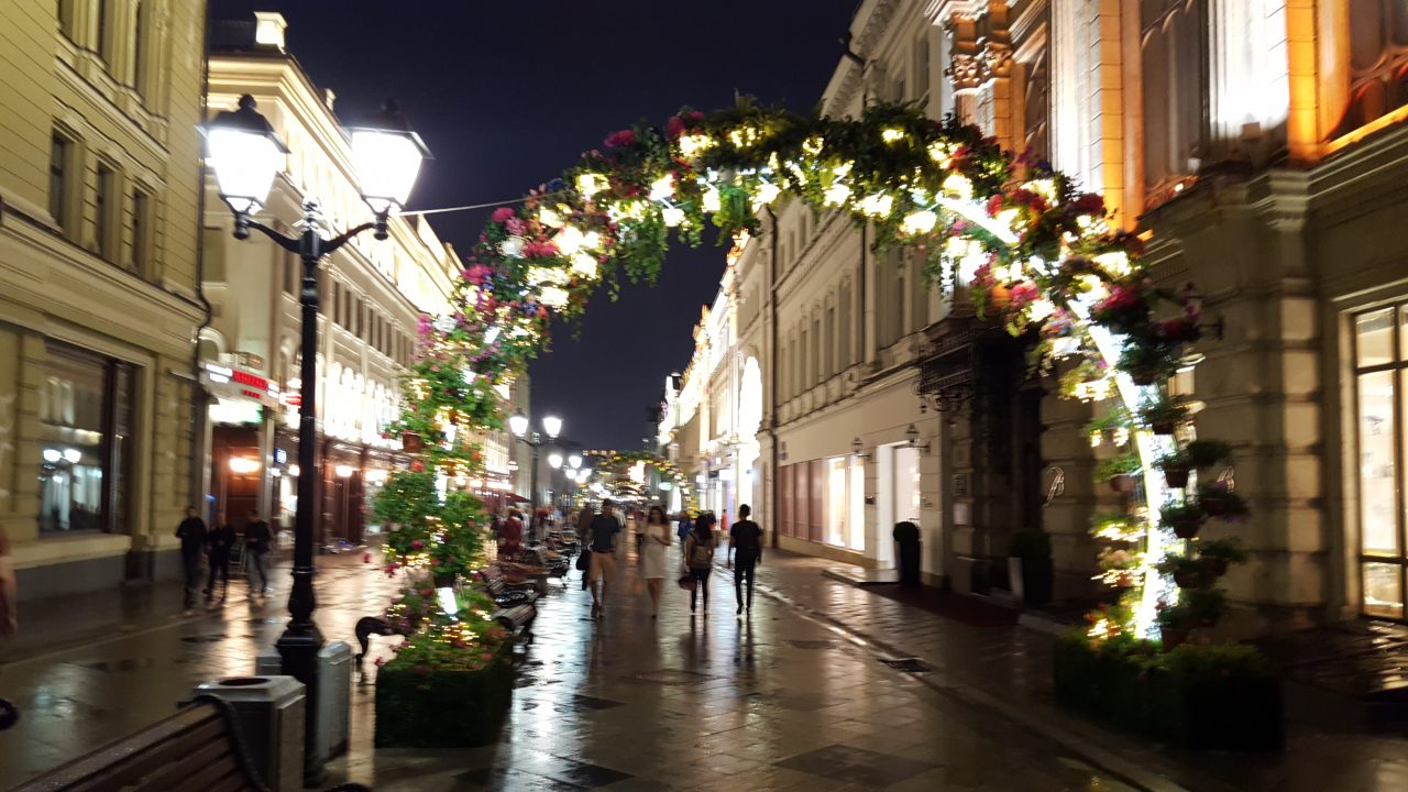 Nikolskaya St., adjacent to The St. Regis
