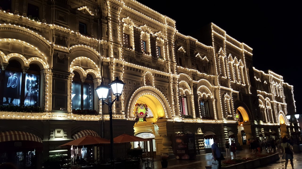The GUM Department Store on Red Square